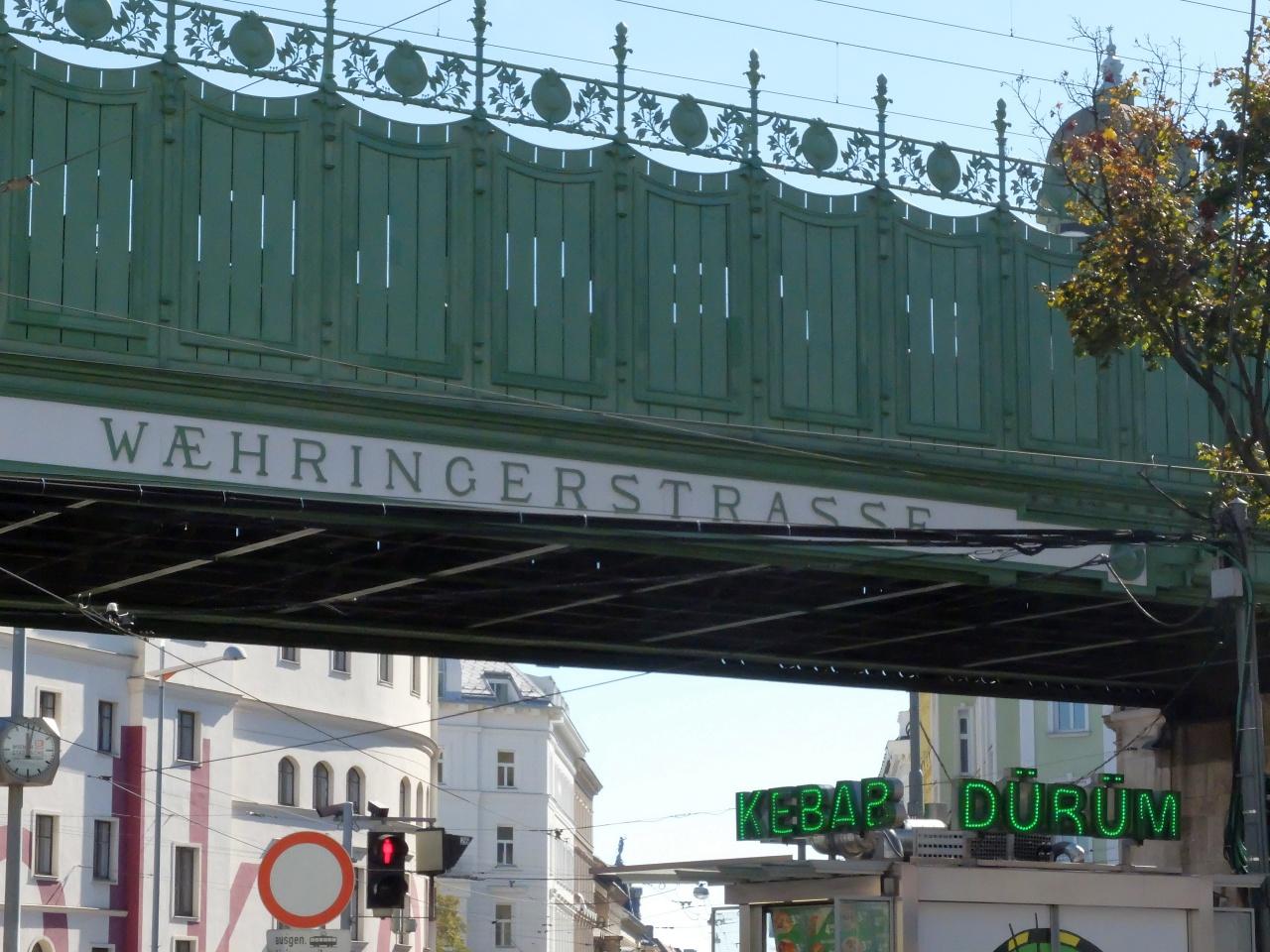 U-Bahn-Station Währinger Straße